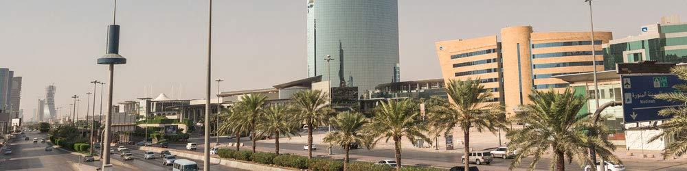 شقق للبيع في الرياض