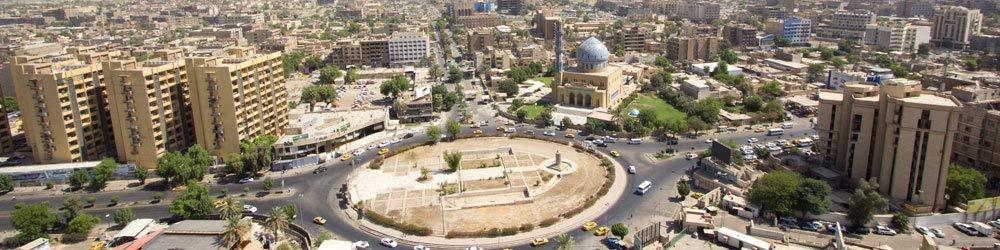 ما هي خطوات شراء شقة في بغداد؟