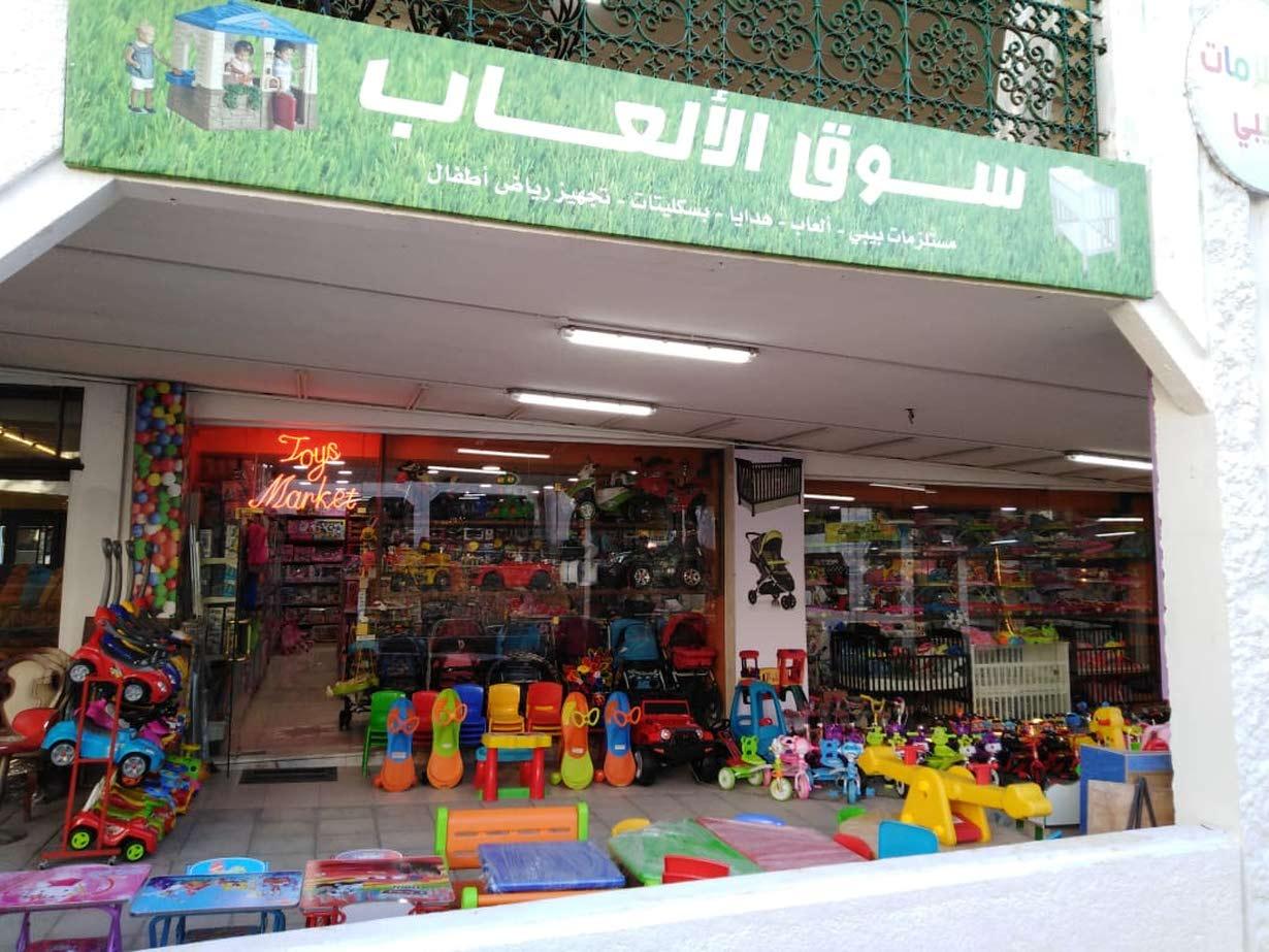 سوق الألعاب