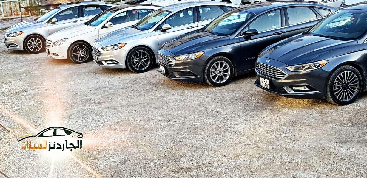 الجاردنز لتجارة السيارات