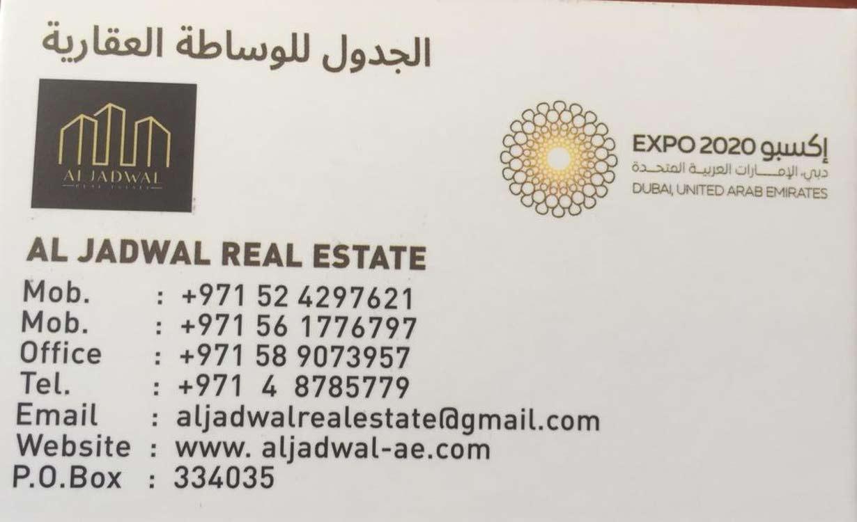 AL JADWAL REAL ESTATE