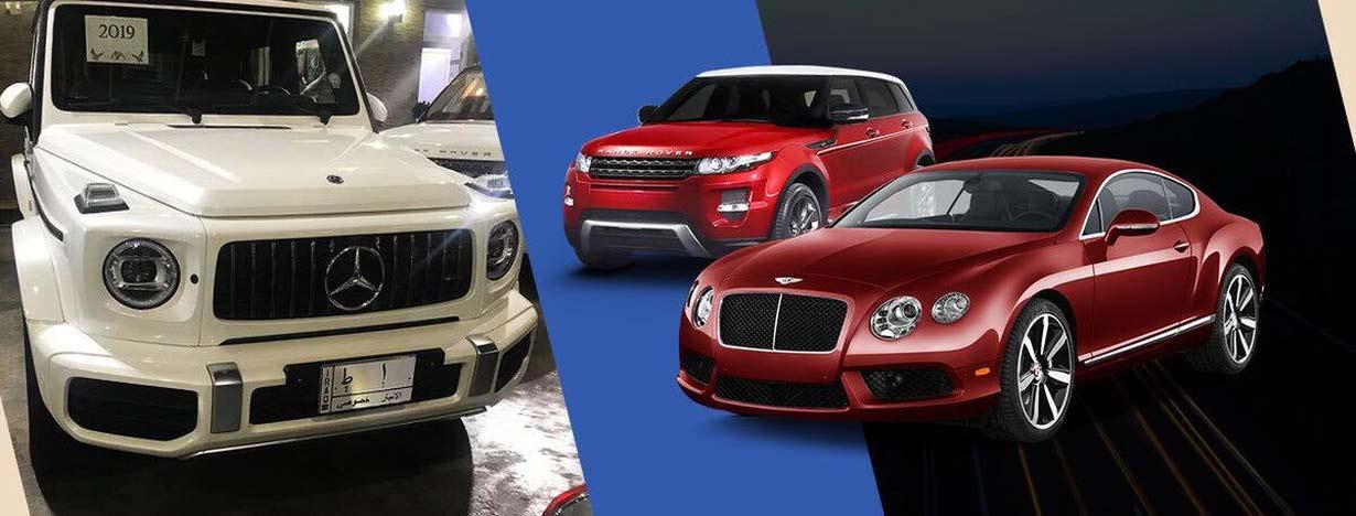 شركة الشاكرين لتجارة السيارات