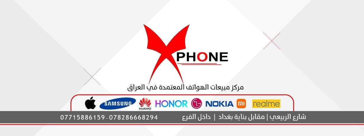 اكس فون   Xphone
