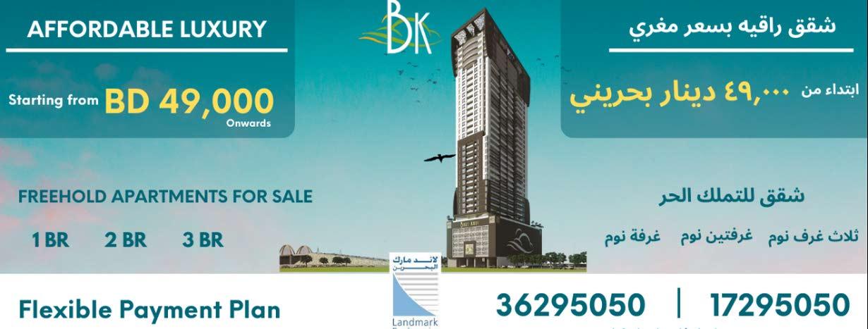 Landmark Bahrain Real Estate