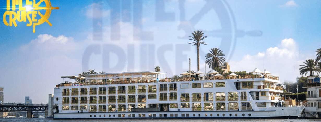 نايل كروز Nile Cruise