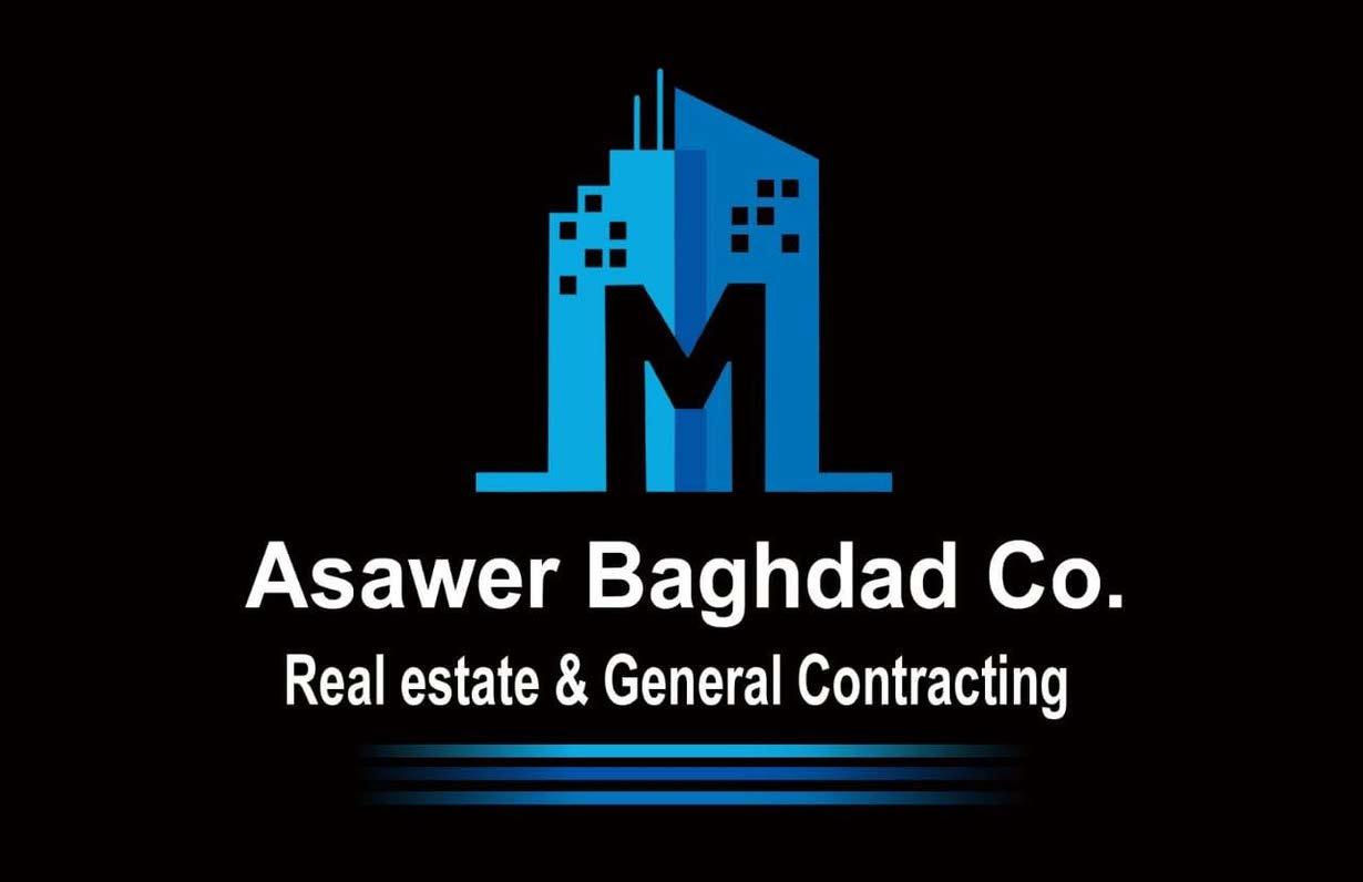 شركة أساور بغداد للعقار و المقاولات