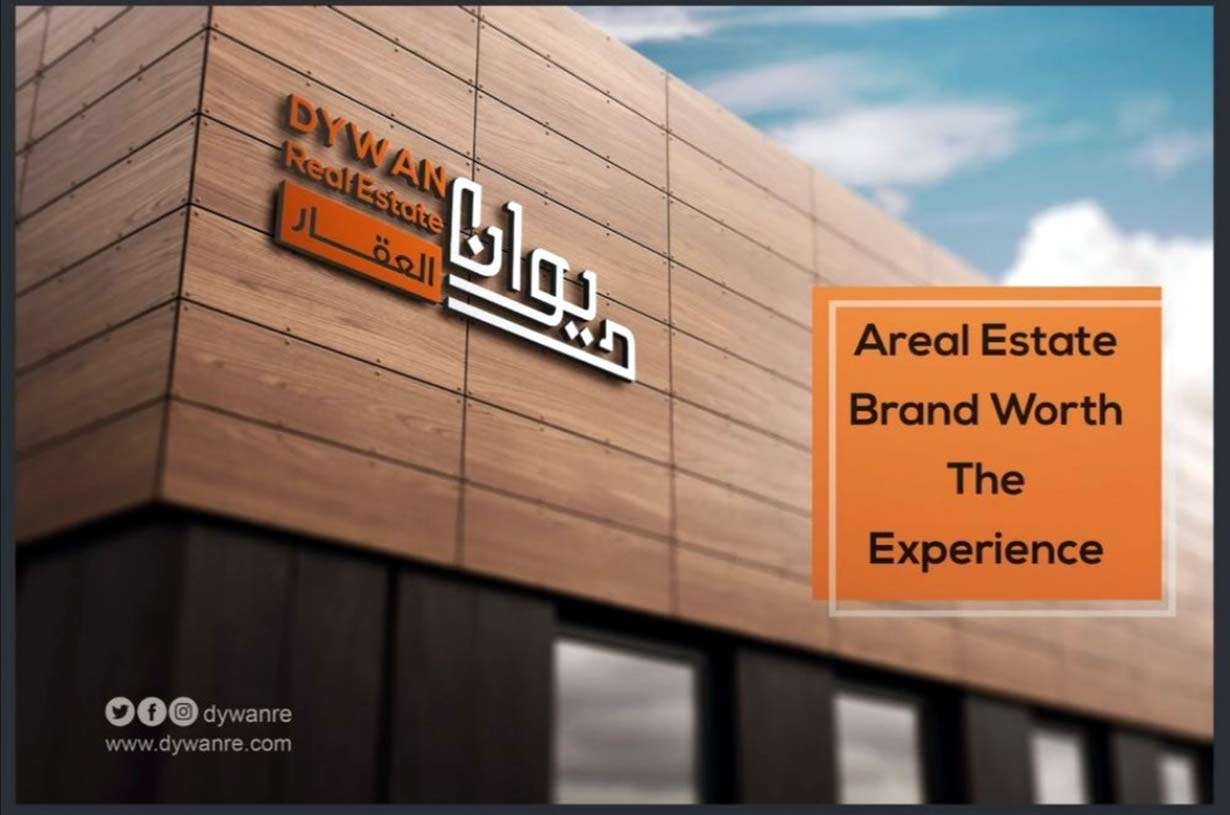 Dywan Real Estate
