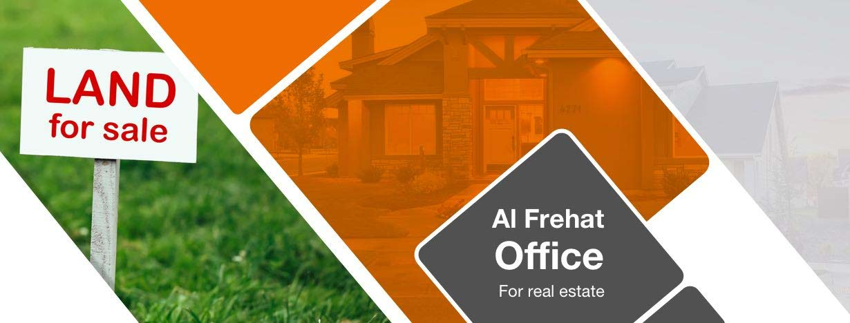 Ouday Frehat Office For Real Estate