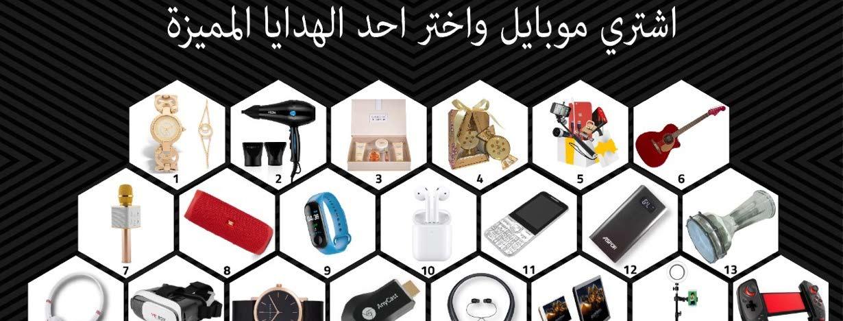 جواهر موبايل Jawaher mobile
