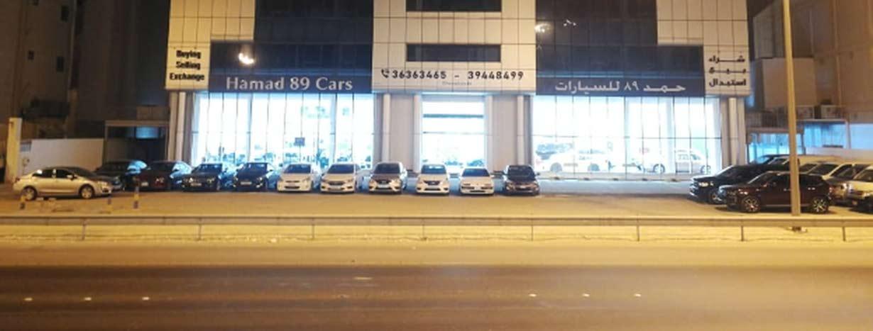 Hamad 89 Cars
