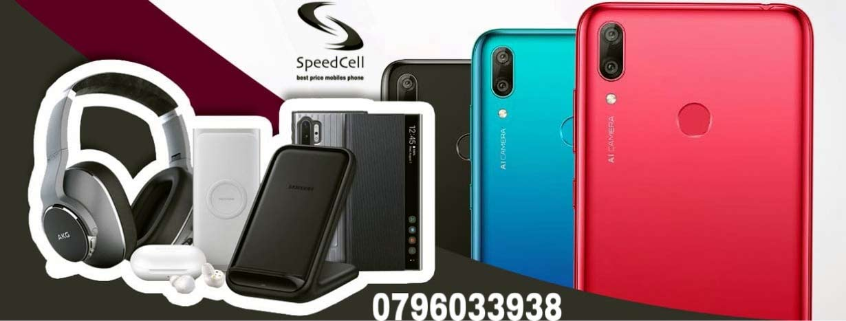 Speed Cell authorized reseller