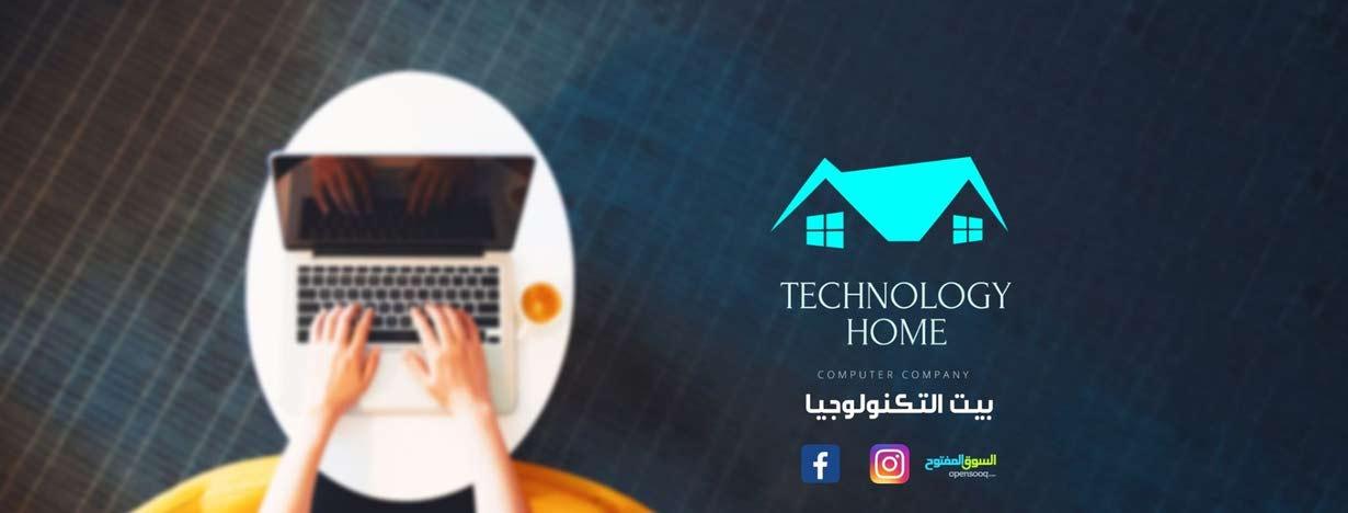 Technology Home   بيت التكنولوجيا