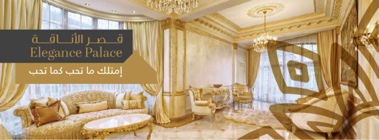 Elegance Palace for furniture