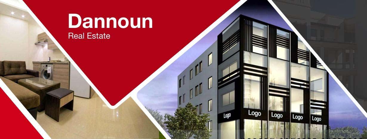 Dannoun Real Estate