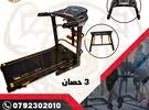 جهاز  جري كهربائي ماركة شنايدر موديلRST 2200