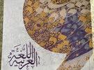 كتاب اللغة العربية