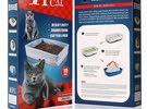 Cat litter liner