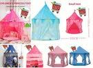 خيمة اطفال الوان واشكال مختلفة