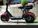 مطلوب دراجه للبيع  كما في الصورة