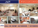FULLY FURNISHED 2 BEDROOM APARTMENT WITH NICE VIEW AT PORTO ARABIA, THE PEARL - FOR RENT