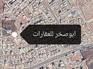 شفا بدران مرج الفرس.. قطعه للاستثمار لبناء مخازن وشقق عل ثلاثة شوارع تستحق الاست