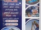 هكتارين للبيع طريق المطار علي المعبد فرعي