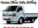 Professional Shifting Moving / Carpenter / Transportation