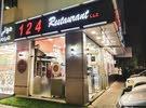 مطعم للبيع مع كامل معداته في موقع مميز في ابو ظبي