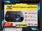 بروجكتر Viewsonic 33000 Lumens Projector for TV, Home and Theater