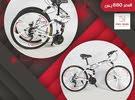 دراجات هوائية رياضية تطبق