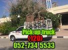 pick and drop anyone  need call or Whatsapp me