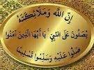 ابو ادم الصعيدى،،،اعمال البناء واللياسسه شغل ممتاز،خبره 15سنه فى جده