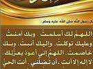 مطلوب شاب علي خلق غير مدخن للسكن غرفه عزابي