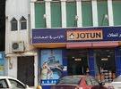 فرصة أساثمارية في بنغازي