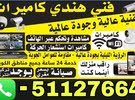 special offer for Ramadan