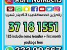 zain old package social media unlimited