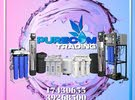 Water Treatment Solutions