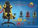 كراسي جيمنج - Gaming chairs