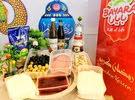 سلة رمضان الغذائية