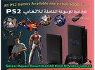 جميع الالعاب متوفرة لجهاز سوني 2 و  الاكسبوكس360 جيتك