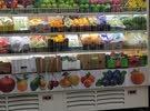 عالم الفواكه والخضروات