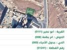 قطعتين ارض للبيع ممكن بيع قطعة قرب شارع الاردن في ابو نصير