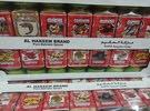 بهارات الحكيم البحرينيه