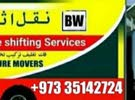 نقل اثاث پہرین House Shifting Moving Packing Furniture Fixing Call/Whats App 3514 2724