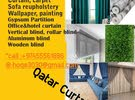 curtain sofa re upholstery carpet vinyl grass