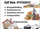 doha Moving service call