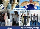رحلات صيد من عجمان