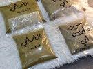 للبيع بهارات  شغل بيت يد (( بزار بحريني ))