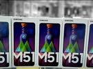 جلاكسي M51 جديد كفاله الوكيل بقوة بطاريه عاليه جدا
