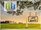 للبيع...للبيع قطعه مساحه 100م ركن في المنصور حي الاندلس محله 613 ركن 10في10
